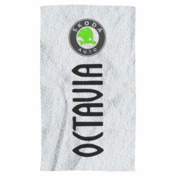 Полотенце Skoda Octavia