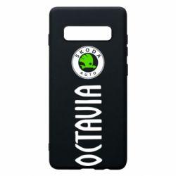 Чехол для Samsung S10+ Skoda Octavia