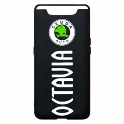 Чехол для Samsung A80 Skoda Octavia