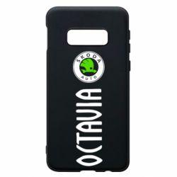 Чехол для Samsung S10e Skoda Octavia
