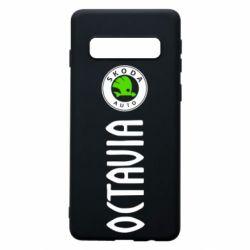 Чехол для Samsung S10 Skoda Octavia