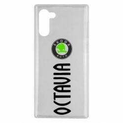 Чехол для Samsung Note 10 Skoda Octavia
