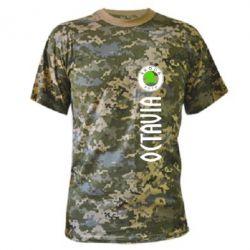 Камуфляжная футболка Skoda Octavia - FatLine