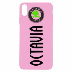 Чехол для iPhone X/Xs Skoda Octavia