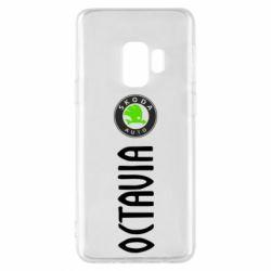 Чехол для Samsung S9 Skoda Octavia