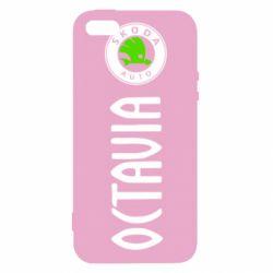Чехол для iPhone5/5S/SE Skoda Octavia