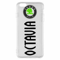 Чехол для iPhone 6 Plus/6S Plus Skoda Octavia