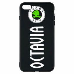 Чехол для iPhone 8 Plus Skoda Octavia