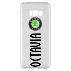 Чехол для Samsung S8+ Skoda Octavia