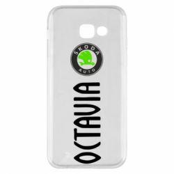 Чехол для Samsung A5 2017 Skoda Octavia