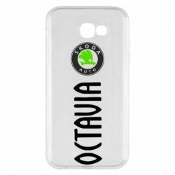 Чехол для Samsung A7 2017 Skoda Octavia