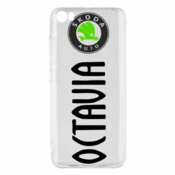 Чохол для Xiaomi Mi5/Mi5 Pro Skoda Octavia