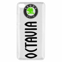 Чохол для Xiaomi Mi 5s Skoda Octavia