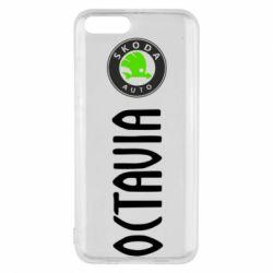 Чохол для Xiaomi Mi6 Skoda Octavia