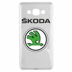 Чехол для Samsung A5 2015 Skoda