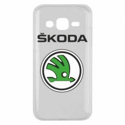 Чехол для Samsung J2 2015 Skoda