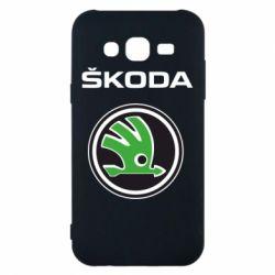 Чехол для Samsung J5 2015 Skoda