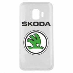 Чехол для Samsung J2 Core Skoda