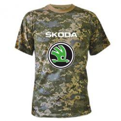 Камуфляжная футболка Skoda - FatLine