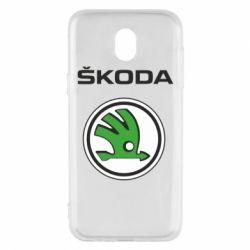 Чехол для Samsung J5 2017 Skoda