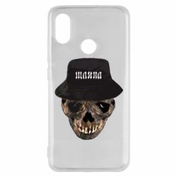 Чехол для Xiaomi Mi8 Skull in hat and text