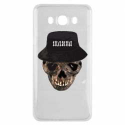 Чехол для Samsung J7 2016 Skull in hat and text