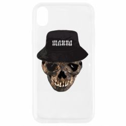 Чехол для iPhone XR Skull in hat and text