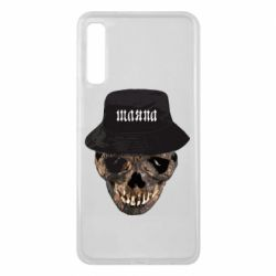 Чехол для Samsung A7 2018 Skull in hat and text