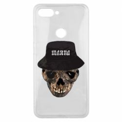 Чехол для Xiaomi Mi8 Lite Skull in hat and text