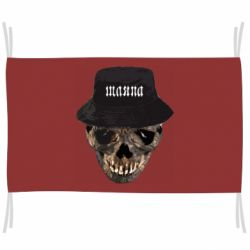 Флаг Skull in hat and text