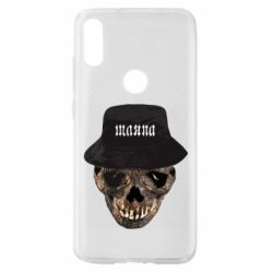 Чехол для Xiaomi Mi Play Skull in hat and text