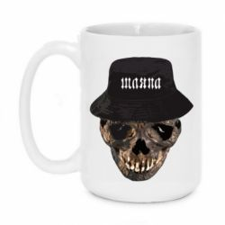 Кружка 420ml Skull in hat and text