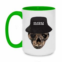 Кружка двоколірна 420ml Skull in hat and text