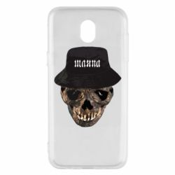 Чехол для Samsung J5 2017 Skull in hat and text