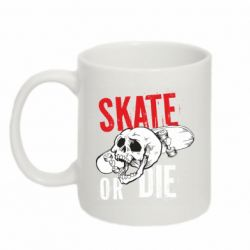 Кружка 320ml skull Skate or die