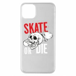 Чохол для iPhone 11 Pro Max skull Skate or die