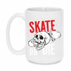 Кружка 420ml skull Skate or die