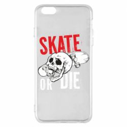 Чохол для iPhone 6 Plus/6S Plus skull Skate or die