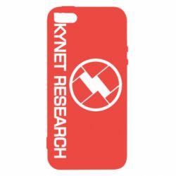 Чехол для iPhone5/5S/SE Skynet Research - FatLine