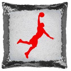 Подушка-хамелеон Slam dunk