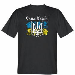 Футболка Слава Украине