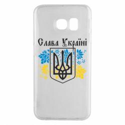 Чохол для Samsung S6 EDGE Слава Україні