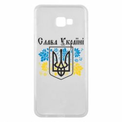 Чохол для Samsung J4 Plus 2018 Слава Україні