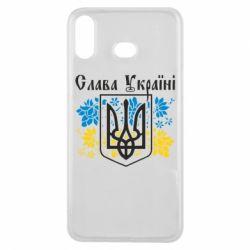 Чохол для Samsung A6s Слава Україні