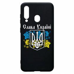 Чохол для Samsung A60 Слава Україні
