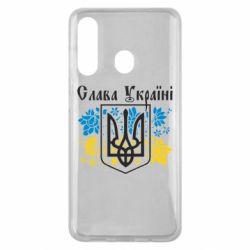 Чохол для Samsung M40 Слава Україні