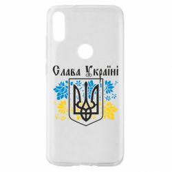 Чохол для Xiaomi Mi Play Слава Україні