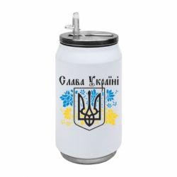 Термобанка 350ml Слава Україні