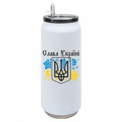 Термобанка 500ml Слава Україні