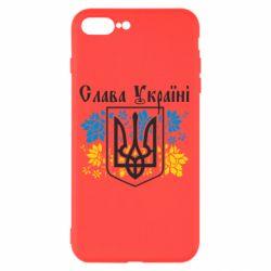 Чохол для iPhone 7 Plus Слава Україні